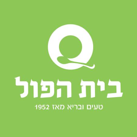 לוגו בית הפול